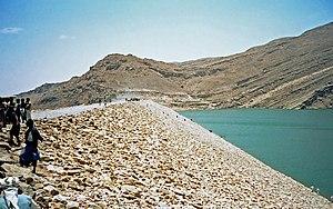 English: Marib dam, Yemen Français : Barrage d...
