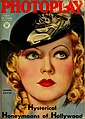 Marion Davies by F. Earl Christy, Photoplay July 1934.jpg