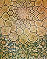 Marmar Palace Ceiling Design.jpg