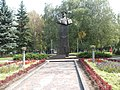 Marshal Zukov monument in Kharkiv.jpg