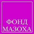 Masoch Fund Logo 1.jpg