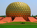 Matrimandir-Auroville..jpg