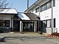 Matsumoto city office Hongo branch office.jpg