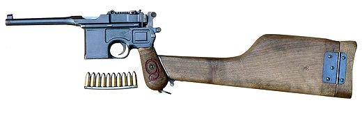 duits wapen mp28