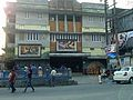 Mayapuri Cinema Hall.jpg