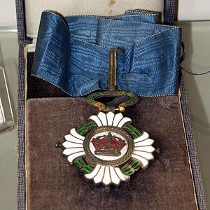 Order of the Yugoslav Crown - Image: Medaille ordre royale Yougoslavie img 2842