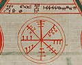 Medieval four elements - Ogham inscription - MS Oxford St John's College 17, fol. 7v.jpg