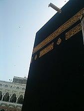 Kaaba - Wikipedia