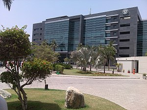 Meezan Bank - Meezan Bank Head Office at Shershah, Karachi, Pakistan.
