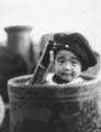 Meiko Nakamura 1937.png
