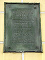 Memorial plate on the building of the former quarters of the Pavlovsky Lifeguards Regiment.jpg