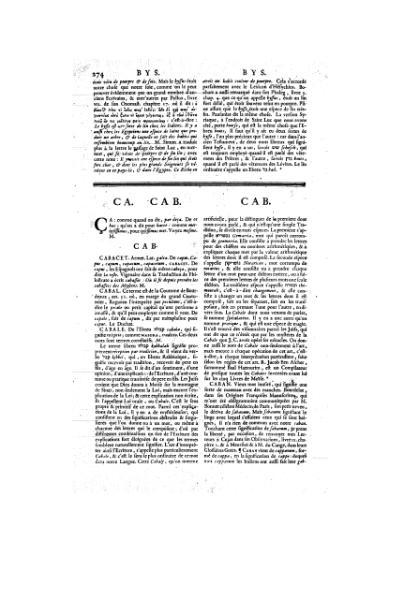 File:Menage - Dictionnaire etymologique, 1750, T1, p2, C-G.djvu