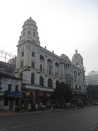 Metropolitan Building (Kolkata) - Image: Metropolitan Building Esplanade Kolkata 2011 12 18 0026