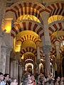 Mezquita de Còrdoba (interior).JPG