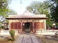 Mian temple3.jpg