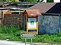 Michal na Ostrove, vjezd do obce.jpg