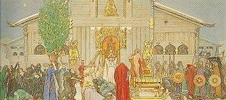 Обряди скандинавського культу — Вікіпедія 76212274fdbcb