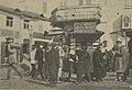 Miensk, Ciomnyja Kramy. Менск, Цёмныя Крамы (A. Niadźviedzki, 1909).jpg