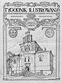 Miensk, Daminikanski. Менск, Дамініканскі (K. Biske, 1918).jpg