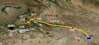 Wusun - Migration of the Wusun