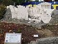 Miniature of Athens in Mini Europe 01.jpg