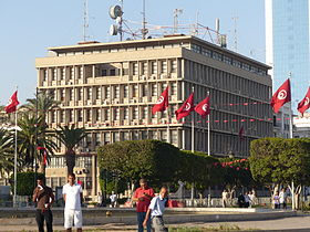 https://upload.wikimedia.org/wikipedia/commons/thumb/e/e0/MinistereInterieurTunisie_Oct2014.JPG/280px-MinistereInterieurTunisie_Oct2014.JPG