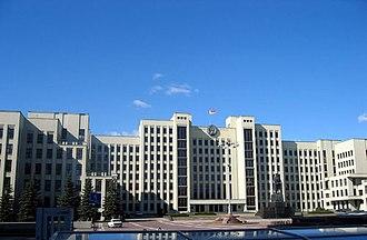 Government of Belarus - Image: Minsk panoramio Vlad Shtelts (Stelz) (4)