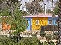 Mitzpe Ramon, houses 01.jpg