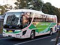 Miyagi-kotsu-YamagataZao.jpg
