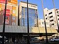 Miyazaki Bank Tachibana-dori Branch.jpg