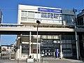 Mizuho Bank Kisarazu Branch.jpg