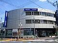 Mizuho Bank Soshigaya Branch.jpg