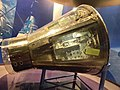 Module Gemini 2014.jpg