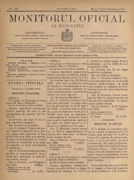 File:Monitorul Oficial al României 1882-10-05, nr. 153.pdf