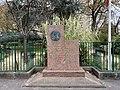 Monument Maréchal Lattre Tassigny Boulogne Billancourt 1.jpg