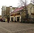 Moscow, Arbat 14.jpg