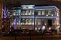 Moscow, Bolshaya Nikitskaya 23-9, January 2014 06.jpg