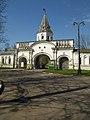 Moscow, Tsar Court in Izmailovo - Eastern gates.jpg