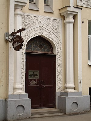 Shamsi Asadullayev - Entrance to Asadullayev mansion in Moscow