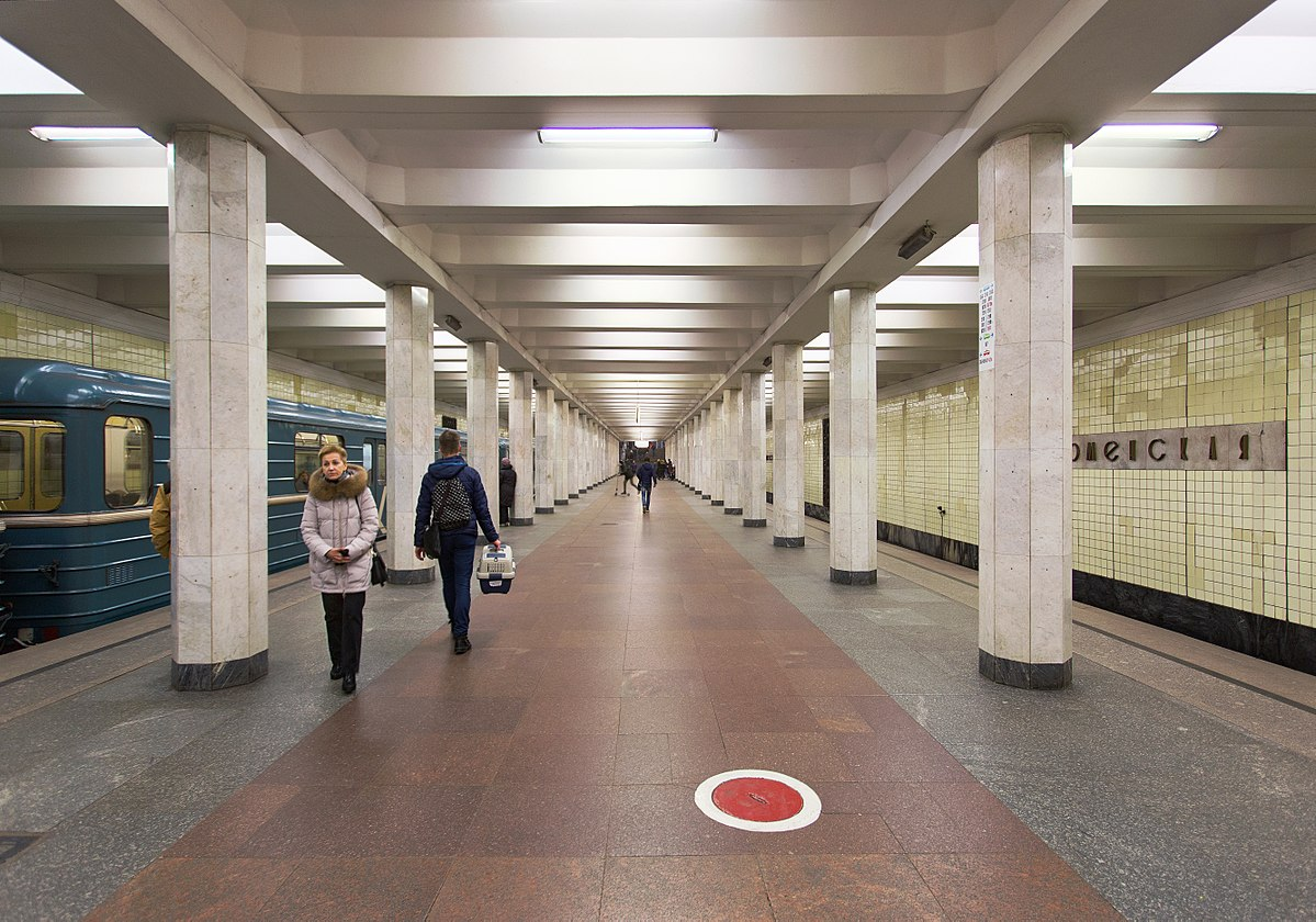 The design of the metro station Tulskaya in Moscow won the project Harmon 12