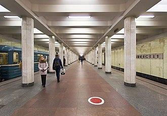 Kolomenskaya (Moscow Metro) - Image: Moscow Kolomenskaya Metro Station 0823