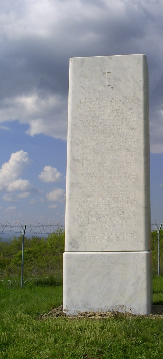 Mramorni stub na Kosovu1