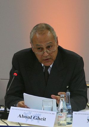 Ahmed Aboul Gheit - Image: Msc 2005 Saturday, 16.00 18.00 Aboul Gheit