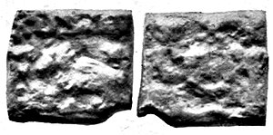 Kosala - Coin of ruler Muladeva, minted in Ayodhya, Kosala. Obv: Muladevasa, elephant to left facing symbol. Rev: Wreath, above symbol, below snake.
