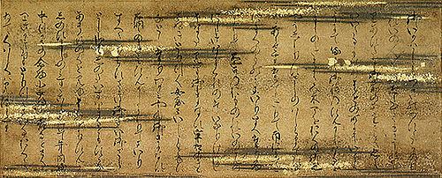 紫式部 日記 現代 語 訳