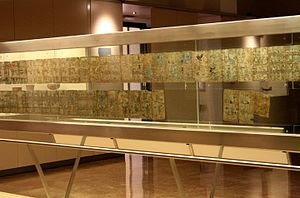 Madrid Codex (Maya) - Copy of the Madrid Codex on display at the Museo de América in Madrid