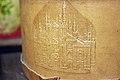 Museo etnografico oleggio scatola motta.jpg