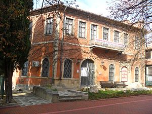 Museum of the history Varna