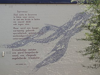 Judith Herzberg - Wall poem in Leiden