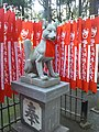 Myôgon-ji Temple - Statue of Inari at Reikozuka.jpg